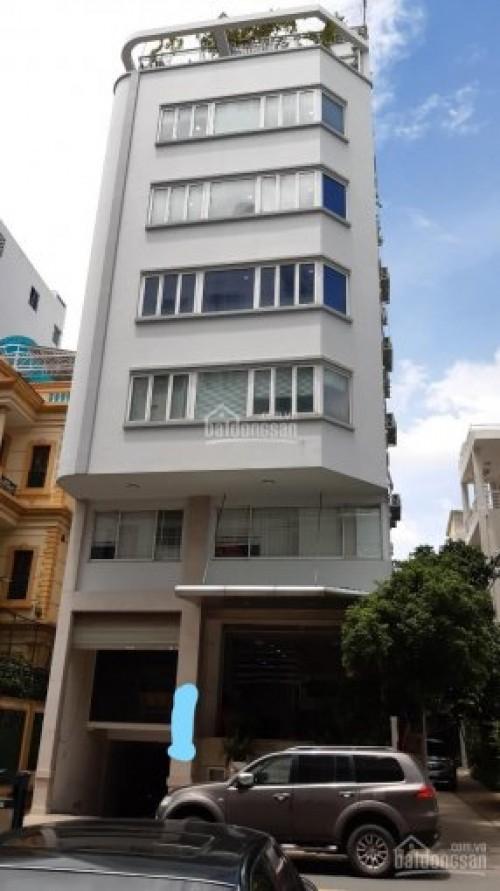 Cần bán nhà mặt tiền đường Nguyễn Ngọc Phương diện tích 4,5mx17m giá 24 tỷ