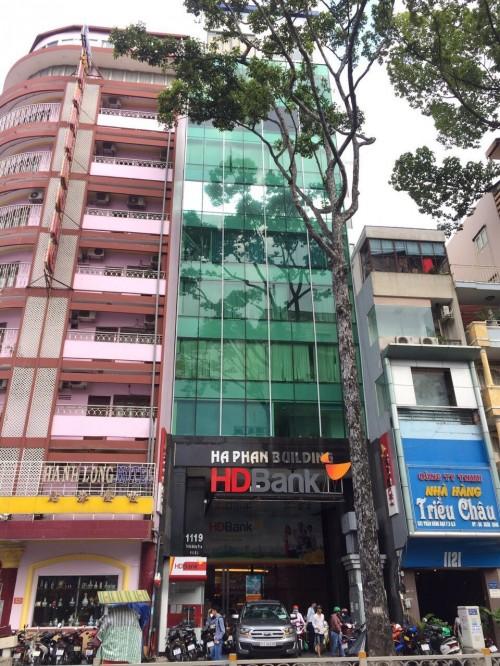 Cho Thuê Nhà MT 231 Lê Văn Sỹ P2 Quận Phú Nhuận 12x25m