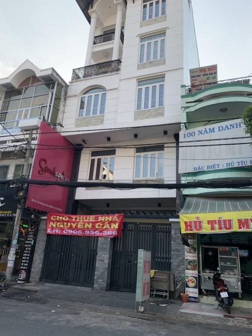 Cho Thuê Tòa Nhà Khu K300 Đường Cộng Hòa P12 Q Tân Bình DT 7x16m
